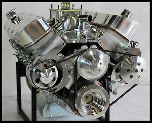 BBC CHEVY 632 STAGE 9.5 TURN KEY MOTOR DART BLOCK, AFR HEADS 812 HP - TURN KEY