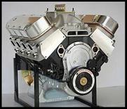 BBC CHEVY 572 SUPER PRO STREET ENGINE, DART BLOCK, 868 hp BASE ENGINE